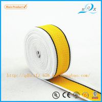 双鸭山针织带|便宜耐用