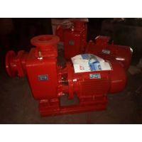 地下室消防水泵XBD3.8/18-80L稳压消防泵 自动喷淋泵 带3CF认证
