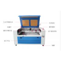 光绘4060脱机直线导轨激光雕刻机葫芦竹筒布料皮革小型工艺品亚克力切割机?