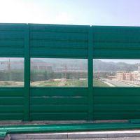 河南安麦斯声屏障生产厂家 空调外机降噪隔音墙