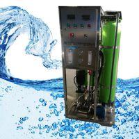 衡水地区生产水处理设备源头厂家