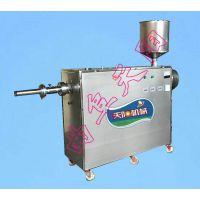 天阳带技术碱水馍机,多功能碱粑机器