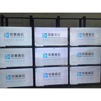55寸拼接屏液晶电视屏幕LED高清液晶大屏显示器安防液晶监控拼接屏