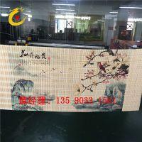 席子竹帘画数码印刷机深圳厂家