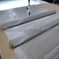 新疆丝网厂家供应40目316L不锈钢过滤网 1.2m*30m