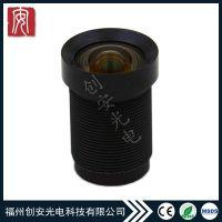 运动DV镜头靶面1/2.3焦距4.35mm光圈F2.8像素1200万水平角72度畸变1.2%