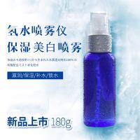 氢水喷雾仪 制氢喷雾器