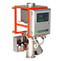粉料用金属检测机P700-80德国技术 检测精度比普通设备高很多