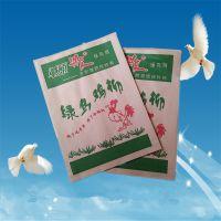 河北雅惠包装定做台湾无骨香鸡柳袋绿鸟鸡柳袋