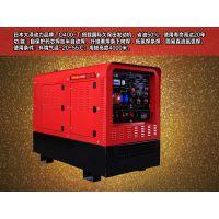 柴油400A发电电焊一体机|焊条8毫米的发电电焊机多少钱