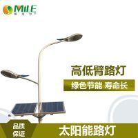 云南昆明/大理/临沧/太阳能路灯/LED路灯头供应