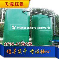 供应天源曝气设备价格 污水处理设备