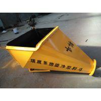 安徽宣城鑫旺800-1000型加长卸料管灰浆料斗窗口放料
