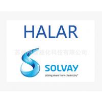HALAR 6614 ECTFE喷涂粉 HALAR6614 苏威 绿色 底涂