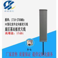17dbi 2.4g 120度双极化无线WIFI板状天线高增益定向天线N头