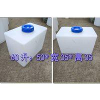 供应 塑料方形桶30L40L50L80L120L200L塑料化工桶搅拌桶