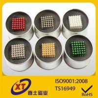 钕铁硼强力磁球 216颗盒装彩色巴克球 益智魔方球 可定制规格