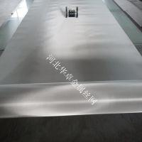 S34700耐高温合金筛网 耐热耐腐蚀150目平纹方孔网