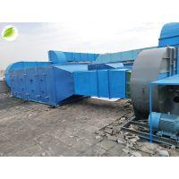 塑胶厂的治理应用 VOC废气处理活性炭吸附器