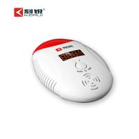 刻锐 家用无线一氧化碳报警器
