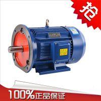 供应Y712-2-0.55KW矿业行业三相异步电动机 上海能垦三相交流电机