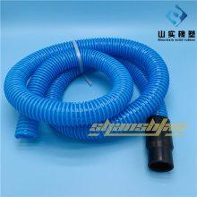粉尘车间抗静电塑筋管 阻燃抽吸通风排气管 聚氨酯耐磨塑筋螺旋防静电软管