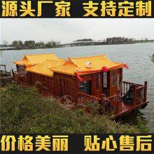 供应湖北仙桃10米仿古画舫船 中式仿古旅游观光船水上古典餐厅船