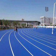 厂家塑胶跑道价格选奥博 奥博运动场地塑胶跑道加盟销售