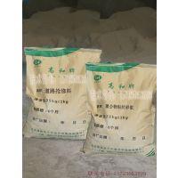 丰都厂家直销粘结砂浆25kg/袋免费提供样品