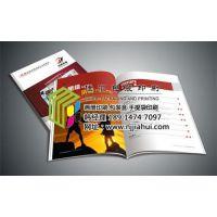 宣传单页印刷_博望印刷_南京佳汇(在线咨询)