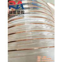 瑞奥塑胶软管(图)、pu钢丝吸尘管批发、pu钢丝吸尘管