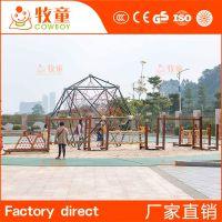供应儿童幼儿园拓展训练攀爬网大型游乐钻爬网涤纶网绳定制