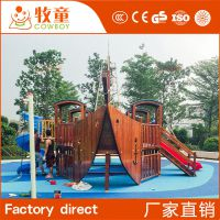 供应幼儿园玩具滑梯 户外塑料小区大型组合滑梯游乐设施定制