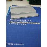 12公分软膜灯箱型材直供新疆拉萨