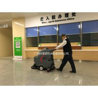 桂林洗地机医院地面保洁全自动一步到位