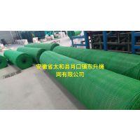 供应盖土网蒙土网防护网生产