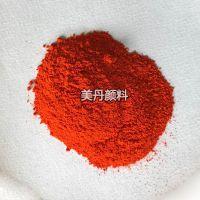 东莞美丹有机色粉红色淀厂家销售颜色鲜艳耐热好PR-5313色淀红