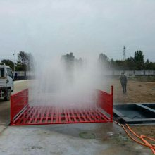 15米长煤场自动洗车机诺瑞捷NRJ-11郑州厂家价格