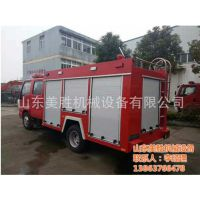 北京消防车生产,北京消防车,美胜机械