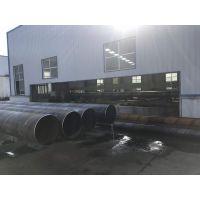 供应山东螺旋管Q235B化工用螺旋钢管219-2540