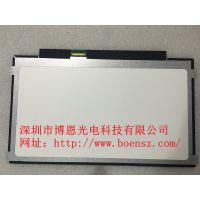 中电熊猫11.6寸LC116LF3L01薄屏EDP全视角IPS 1080P