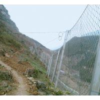 边坡防护网 边坡柔性防护网 勾花网 菱形网