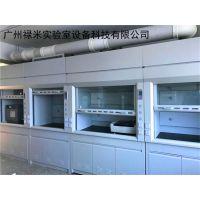 实验室通风柜厂家广州禄米--实验室行业领先通风柜