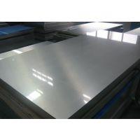 304不锈钢板 抗疲劳不锈钢板 耐高温 高韧性不锈钢