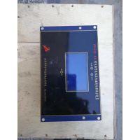 华宇ZLCQ-1A微电脑智能低压电磁启动器保护装置-质量很好
