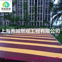 专业承包安阳市透水路面施工透水地坪材料透水地面做法价格13167208895符