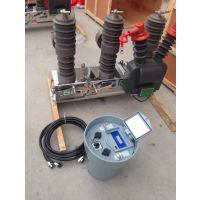 内江市ZW32高压断路器ZW32-12F/630智能真空断路器厂家