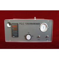 气体标准物质配制装置 PQ-2 静态配气装置