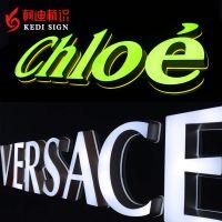 广东新型树脂发光字、亚克力发光字、多层立体套色、全彩发光字、led发光字、发光字、发光字制作
