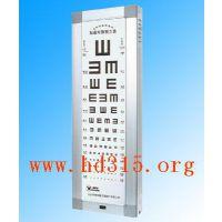 中西dyp 标准视力灯箱(国产) 型号:M15900库号:M15900